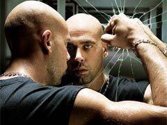 Quand le miroir se brise